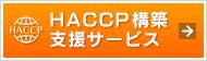 ISO9001・ISO14001規格改訂について